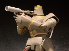 Giant Gorg Super Mini-Pla Rubble Guardian Exclusive Model Kit