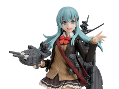 Kantai Collection figma No.403 Suzuya Kai-II