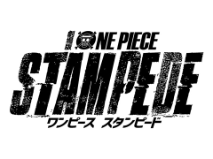 One Piece: Stampede Movie Posing Figure Vol.2 Figure