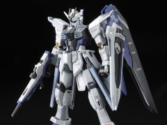 Gundam RG 1/144 Freedom Gundam (Deactive Mode) Exclusive Model Kit