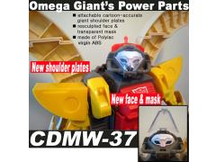 CDMW-37 Omega Giant's Power Parts Face Mask & Shoulder Plates