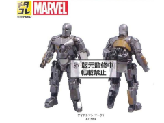 Metakore Marvel - Iron Man Mark I