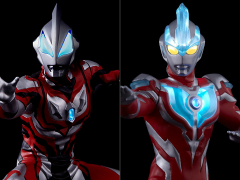 Ultraman Ultimate Luminous Premium Exclusive Figure Set
