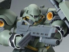 Gundam MG 1/100 Geara Doga (Unicorn Ver.) Exclusive Model Kit