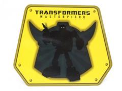 Transformers Masterpiece MP-21 Bumblebee Collector Coin