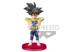 Dragon Ball Super: Broly World Collectable Figure Bardock