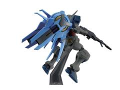 Gundam HGRC 1/144 #01 Gundam G-Self (Space Backpack) Model Kit