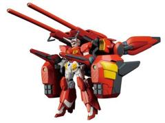 Gundam HGRC 1/144 G-Self With Assault Pack Model Kit