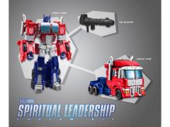 BLZ-08 Beelzeboss Spiritual Leadership Custom Kit