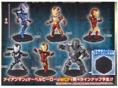Mega World Iron Man Collectable Figure Volume 02 - Set of 6