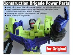 CDMW-08 Construction Brigade Power Parts Custom Forearms