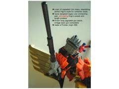 CDMW-26 The King's Power Parts Mane & Gun Barrel Set