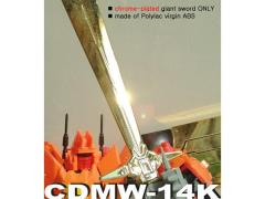 CDMW-14K The King's Power Parts Custom Giant Sonic Sword - Chrome Plated