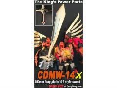CDMW-14X The King's Power Parts Custom Giant Sonic Sword- G1 Style Chrome Plated