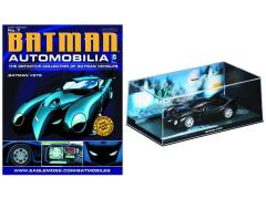 Batman Automobilia Collection - No.7 Batmobile (Batman #575)
