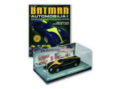 Batman Automobilia Collection - No.23 Batmobile (Detective Comics #394)