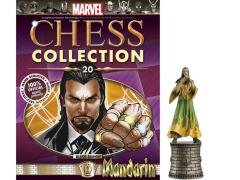 Marvel Chess Figure Collection #20 - Mandarin Black Bishop