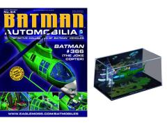 Batman Automobilia Collection - No.64 Joker Copter (Batman #366)