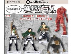 Attack on Titan Capsule One Series 1 Random Figure