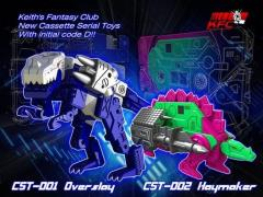 CST-D01 & CST-D02 Set of Overslay & Haymaker