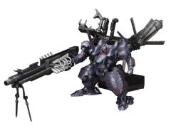 Armored Core V Overed Weapon Set Plastic Model Kit
