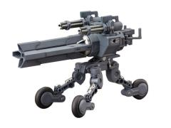 MSG Heavy Weapon Unit 08 Sentry Gun