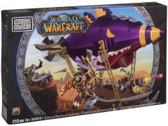 World of Warcraft Goblin Zeppelin Set