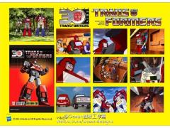 Transformers 30th Anniversary Classic Sticker Set - Ironhide