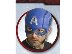 Avengers: Age of Ultron Adult Sized Molded Latex Captain America Mask