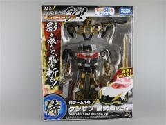 Transformers Go! G01 Kenzan Kuromusha Exclusive Black/Gold Version