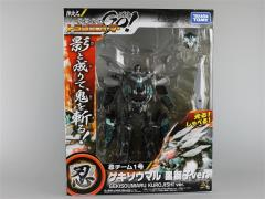 Transformers Go! G05 Gekisomaru Kurojishi (Black Lion) Exclusive Version