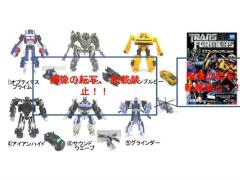 Transformers EZ Collection Gum 2014 Wave Box of 6 Figures