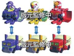 Q Transformers QTC02 Evangelion Three Pack