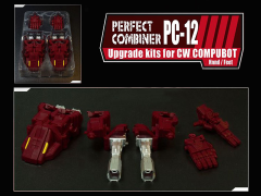 PC-12 Perfect Combiner Upgrade Set