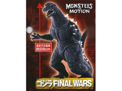 Monster King Series - Godzilla Final Wars