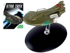 Star Trek Starships Collection #115 Tellarite Ship