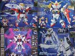 Gundam SD Set of 4 Figures