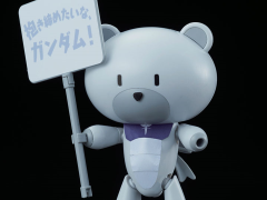 Gundam HGPG 1/144 Petit'GGuy & Placard (Graham Aker White) Model Kit