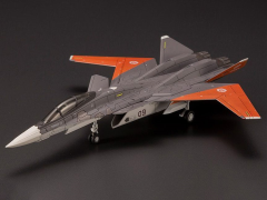 Ace Combat 7: Skies Unknown X-02S 1/144 Scale Model Kit
