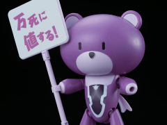Gundam HGPG 1/144 Petit'GGuy & Placard (Tieria Erde Purple) Model Kit