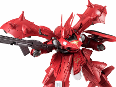 Gundam NXEDGE Style Nightingale