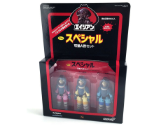 Super 7 Alien ReAction Figure Nostromo Three Pack Alien Day Japanese Window Box
