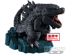 Godzilla: King of the Monsters Deforume Godzilla