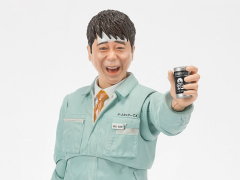 GameCenter CX S.H.Figuarts Arino Kacho (Ikseo Can Ver.) Exclusive